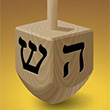 """The Dreidel Song"" is a lie photo_th"